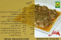 #recipe #handi #masalatv Keema Recipes, Spicy Recipes, Indian Food Recipes, Yummy Recipes, Dessert Recipes, Cooking Recipes In Urdu, Easy Cooking, Veg Dishes, Desert Recipes