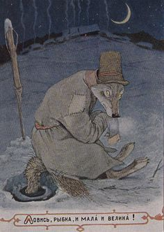 "Postcard Drawing by Rachev for Russian Tale ""The Fox and The Wolf"" - 1954, Soviet Artist Publ."
