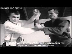 ч2-2 Рывок #Броски руками и туловищем #обучение #СоюзСпортФильм 1986 #САМБО - YouTube