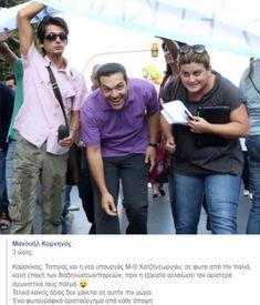 Greece, Mens Sunglasses, Politics, Facts, Greece Country, Man Sunglasses, Truths