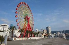 Ferries Wheel by Harborland, Kobe. Is a shopping and entertainment area
