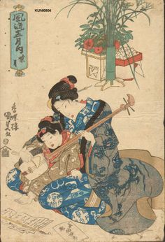 Beauty with Samisen - Utagawa Kunisada
