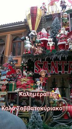 Xmas, Christmas Tree, Crepes, Santa, Holiday Decor, Photography, Home Decor, Teal Christmas Tree, Photograph