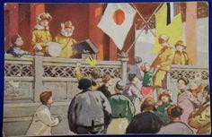 1930's Japanese Postcard Manchuria Friendship Propaganda Art - Japan War Art