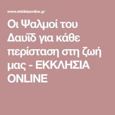 Religious Icons, Greek, Anna, Girls, Daughters, Greek Language, Greece, Girlfriends
