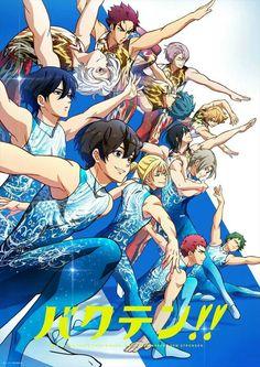 Miyagi, Boys Gymnastics, Rhythmic Gymnastics, Anime Websites, L Anime, The Originals Tv, Poster Prints, Art Prints, Posters