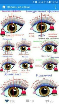 Make-Up Extensions eyelash Eyelashes Fake Large Eyelash Extensions Eyelash Extensions Styles, Eyelash Sets, Fake Eyelashes, Salon Design, Eyelash Implants, Eyelash Tinting, Makeup Salon, Eye Makeup, Eyelash Technician