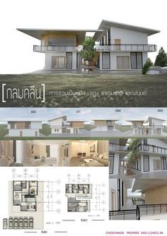 home doctor1 Architertuer Design 7