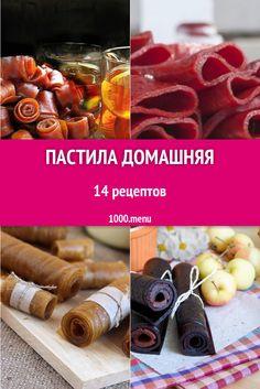 Raw Food Recipes, Dessert Recipes, Cooking Recipes, Desserts, Vegan Candies, Fruit Roll, Fruit Tart, Cook At Home, Russian Recipes