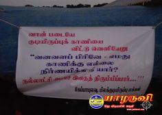 இலங்கை சுதந்திர தினத்தை துக்க தினமாக அனுஷ்டிப்போம் : கேப்பாபுலவு மக்கள் ஆவேசம் http://www.yaalaruvi.com/archives/12737 #Yaalaruvi #யாழருவி #கோப்பாபுலவு #Tamilpeople #srilanka