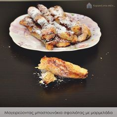 Have you read my new blog post? It's yummy! Find the link in the bio! #Κυριακη_στο_σπιτι #blogger #pastry_jam_twists #instafood