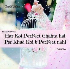 I dont need any perfect... I need a caring 1