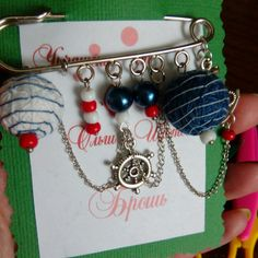 Another brooch went to their women customers from Russia.