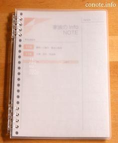 これがあれば安心!家族のinfoNOTE(家族情報ノート)[無料ダウンロード] | conote Planner Template, Pink Aesthetic, Bujo, Life Hacks, Stationery, Notebook, Bullet Journal, Notes, Study