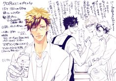 KuroTsuki lovechild? I approve.