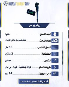Gold Detectors, Whatsapp Messenger, Messages, Technology, Tech, Tecnologia, Text Posts, Text Conversations
