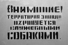 Журнал «Шрифт» •
