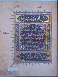 Fig. 9. Title roundel, Kitab al-furusiyya, 30 x 24 cm. TKS A. 2129.