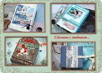 Онлайн-курс Большая жизнь в мини-альбомах Christmas Window Decorations, Christmas Arrangements, Diy Lace Ribbon Flowers, Paper Flowers, Doll Crafts, Bead Crafts, Hobbies And Crafts, Diy And Crafts, Making Dream Catchers