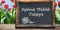 Name Day, Chalkboard Quotes, Art Quotes, Happy Birthday, Happy Brithday, Saint Name Day, Urari La Multi Ani, Happy Birthday Funny, Happy Birth