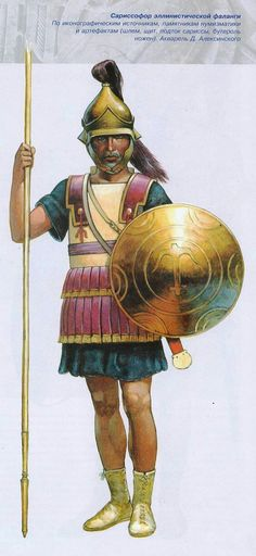 The army of Antiochus the Great Mycenaean, Minoan, Greek History, Ancient History, Sea Peoples, Hellenistic Period, Greek Warrior, Classical Period, Ancient Greece