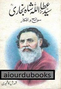 Free download Sawaneh aur Afkar Syed Ata Ullah Shah Bukhari pdf by Shorish Kashmiri
