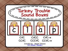 Classroom Freebies: Turkey Trouble Sound/Letter Boxes
