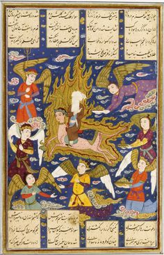 Hairstyles and hats in this are very interesting. AN ILLUSTRATED AND ILLUMINATED LEAF FROM A PERSIAN MANUSCRIPT: THE NIGHT JOURNEY OF THE PROPHET MUHAMMAD, PERSIA, SAFAVID, ISFAHAN, MID-17TH CENTURY