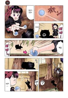 "- This manga is about the black cat ""Kuro"" and the lone girl ""Coco"" living together in a large mansion. Cute, fun and somehow eerie. Check out this full-color manga full of mysteries! Horror, Manga, Comics, Cute, Anime, Finding Nemo, Black, Gatos, Kawaii"