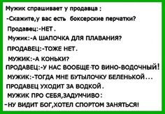VK is the largest European social network with more than 100 million active users. Man Humor