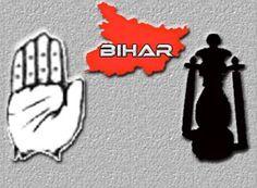 Welcome Pioneeralliance News बिहार में लालू प्रसाद यादव की आरजेडी और कांग्रेस में हुआ गठबंधन : सूत्र