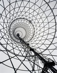 Shukhov Radio Tower Saved by Moscow City Hall