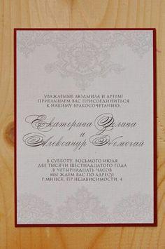 Wedding invitation, свадебное приглашение
