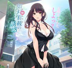 cleavage dress hibiki_works iizuki_tasuku kisaragi_maaya onee-chan_no_yuuwaku