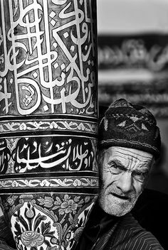 Iran- Neyshabur- Muharram 88 View On Black Iran Today, Family Vacation Spots, Persian Calligraphy, Persian Culture, Iranian Art, Islamic Architecture, Central Asia, People Around The World, Afghanistan