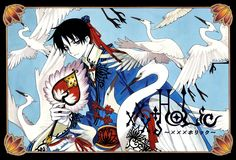 Tags: CLAMP, xxxHOLiC, Watanuki Kimihiro, Scan, Official Art