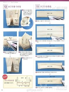 Sewing Tutorials Sewing Hacks Sewing Crafts Sewing Projects Clothing Patterns Sewing Patterns Pola Tangan Japanese Books How To Make Clothes Sewing Basics, Sewing Hacks, Sewing Tutorials, Sewing Crafts, Sewing Projects, Tailoring Techniques, Techniques Couture, Sewing Techniques, Sewing Clothes