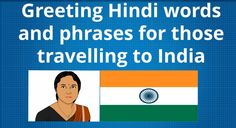 Greeting Hindi words and phrases for those travelling to India