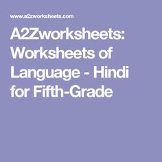 A2Zworksheets: Worksheets of Language - Hindi for Fifth-Grade