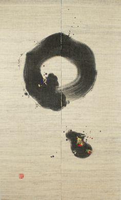 Japanese Calligraphy art Noren Curtain
