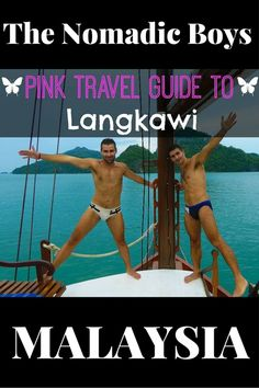 Read about our #gaytravel experiences on the Luscious, Lovely, (de)Licious Langkawi island of Malaysia.