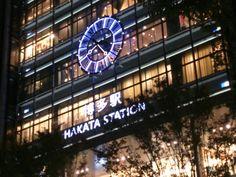 博多駅 (Hakata Sta.) : 福岡市, 福岡県