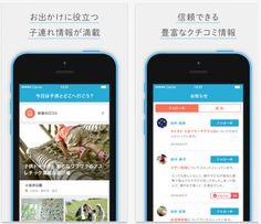 comolib app