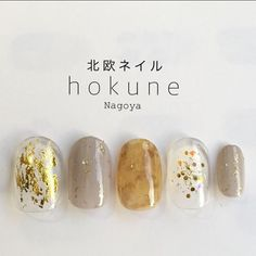 Having short nails is extremely practical. The problem is so many nail art and manicure designs that you'll find online Bridal Nails, Wedding Nails, Cute Nails, Pretty Nails, Champagne Nails, Japan Nail, Kawaii Nails, Japanese Nail Art, Gold Nails
