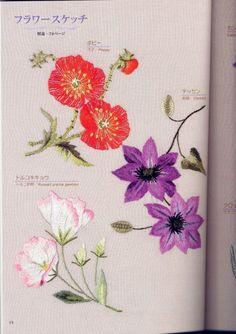 Gallery.ru / Фото #23 - China embroidery - bird-of-heart