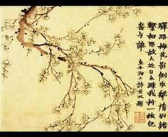 GuQin - Three Variations on the Plum Blossom Theme