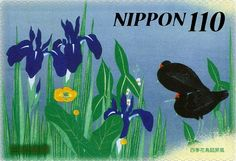 Stamp: Japanese Iris and Moorhen (Japan) (Greetings International (Joint Issue with Singapore Post)) Sak:JP G16f