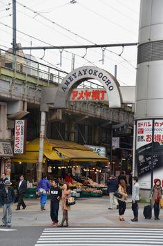 Mercato di Ameyoko - Ueno
