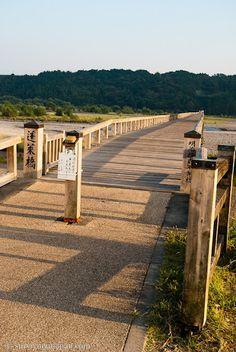 Horai Bashi - World's Longest Wooden Bridge. Shimada, Shizuoka, Japan