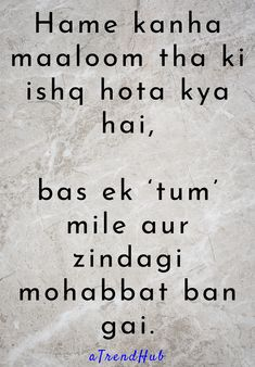 Here presenting a few hand-picked Shayari for Crush, Crush Shayari, Shayari on Crush and Crush Poetry. These can also act as a perfect pick-up line as well. Love Breakup Quotes, Shyari Quotes, Snap Quotes, Crazy Quotes, Mood Quotes, Attitude Quotes, Mixed Feelings Quotes, Love Quotes Poetry, Cute Love Quotes
